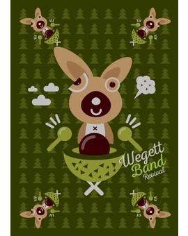 Sedací vak Triangle Rabbit | Wegett