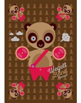 Sedací vak Simple Bear   Wegett
